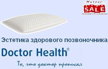 Ортопедическая подушка Doctor Health Latex Classic. Фото 1