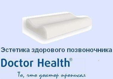 Memo Ortho. Фото 1
