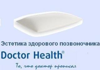 подушка Doctor Health Memo Ultra Soft