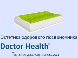 TexnoGel Ortho