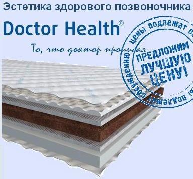 Матрас Ortopedic Maxi Effect. Фото 1