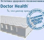 Матрас Ortopedic Balance Duo