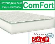 Миниматрас ComFort классик