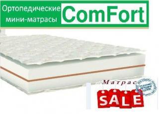 Миниматрас ComFort кокос