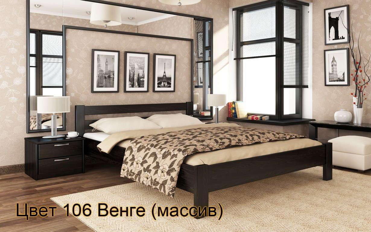Кровать Рената Эстелла. Фото 11